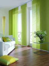 Дизайн штор в японском стиле в интерьере